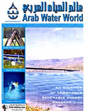 Arab Water World May-June 2004
